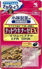 Kobayashi Pharmaceutical Natto kinase EX Sardine peptide DHA Health Beauty Japan