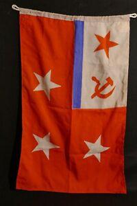 Cold War Soviet USSR Navy Flag of The Fleet Commander 26x42 Dated 1979 Nice Orig