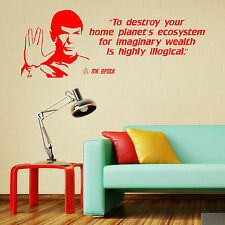 STAR TREK SPOCK LEONARD NIMOY To destroy your  VINYL WALL ART STICKER QUOTE