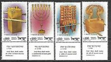 Israel Stamps MNH With Tab Year 1985 Jewish New Year