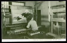 Vintage Japan Photo Postcard Finger Nail Weaving Exhibition Room Kyoto  B3865