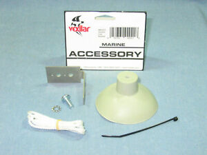VEXILAR MARINE SUCTION CUP BRACKET TRANSDUCER KIT BK0023