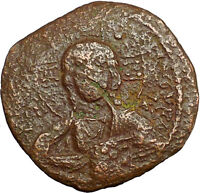 JESUS CHRIST Class B Anonymous Ancient 1028AD Byzantine Follis Coin CROSS i34686