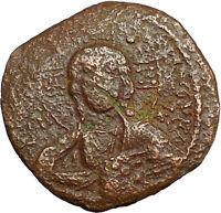 JESUS CHRIST Class B Anonymous Ancient 1028AD Byzantine Follis Coin CROSS i34686