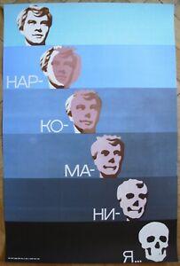Soviet Ukrainian Original POSTER Narcomania Drug addiction USSR narco death 1987