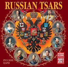 Calendar Wall 2021 Russian - Russian Tsars - Original Gift - Free Shipping