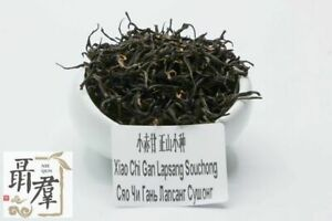 China black tea Zheng Shan Xiao Zhong Lapsang Souchong Small Red and Sweet 100g