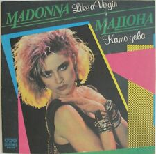"Madonna Lp Kato Dewa Like a Virgin ! 12"" Vinyl !"