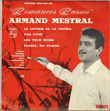 "ARMAND MESTRAL ""ROMANCES RUSSES"" 50'S EP PHILIPS 432.344"