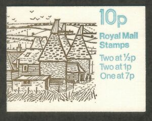 GB 1978 Farm Buildings No1 Oast House Folded Stamp Booklet MNH