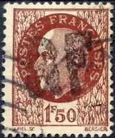 FRANCE LIBÉRATION CLISSON N° 1 Oblitéré SIGNÉ
