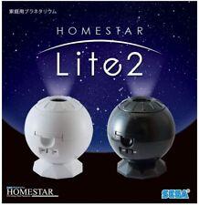Sega Toys HOMESTAR Lite 2 Black Home Planetarium Lamp w/Tracking Japan