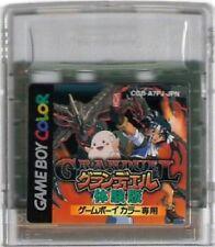 GAME BOY COLOR GBC GRANDUEL TRIAL Ver PROMO JAPAN RARE