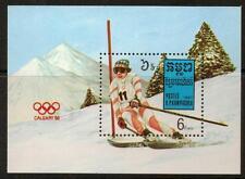 Kampuchéa SGMS 795 1987 Juegos Olímpicos Invierno estampillada sin montar o nunca montada
