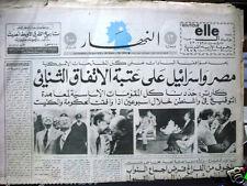 An Nahar جريدة النهار Arabic Lebanese Newspaper Israel / Egypt March 14, 1979