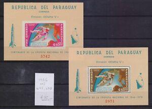 ! Paraguay 1966. Block  Stamp. MI#B77,B78. €35.00!