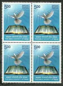 INDIA 2010 STAMP BIBLE SOCIETY OF INDIA , BIRDS  BLOCK OF 4  .MNH