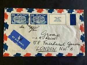 Israel Cover SC13 With Tab Air Mail to London Cat $35
