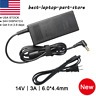 AC Adapter For Samsung SyncMaster P2770FH LCD Gaming Monitor Power Supply Cord
