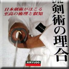 Japanese Sword Kendo Arts 2 7 - Iaido Iai do Book Traditional Method Philosophy