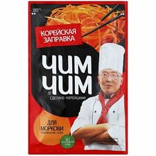 Seasoning for Korean carrots l Заправка для корейской моркови Чим Чим 60g