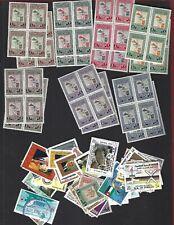 Jordan sc#270-6 x8 (1952) Incomplete MNH  + Nice lot