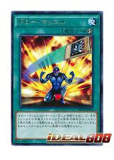 YUGIOH x 3 Draw Muscle - Rare - NECH-JP057 JAPANESE Japanese Mint