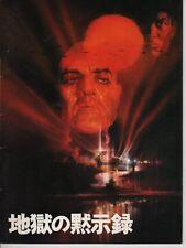 APOCALYPSE NOW Japanese Souvenir Program 1980, Francis F. Coppola, Marlon Brando