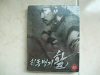 War Of The Arrows - Blu-ray Steelbook (Korean, 2012)