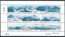 China 2014-20 Yangtze River Stamp Full S/S 長江
