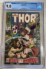 1968 Marvel Thor #152 CGC 9.0 Ulik & Destroyer Appearance