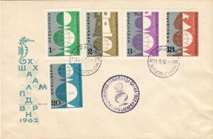 Bulgarien: 1962 - Michel Nr. 1329-1333, Schach Olympiade Varna, auf Kuvert !!!