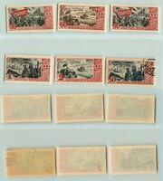 Russia USSR 1947 SC 1183-1188 Z 1095-1110 MNH or used disturbed gum . rta9813