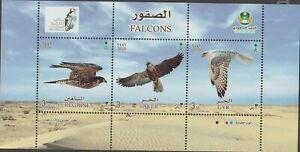Saudi Arabia Falcons Sheet Peregrine, Saker, Gyr 2020 MNH
