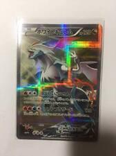 White Kyurem 021/027 CP2 Legendary Shine Collection Full ART Jap Pokemon Card