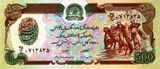 Afghanistan 1979 billet neuf UNC de 500 afghanis pick 60a SH 1358