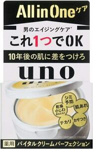 Shiseido UNO Vital Cream Perfection Men's Aging Care All-in-One 90g Japan NEW