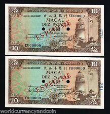 MACAO CHINA 10 PATACAS P59 1981 *SPECIMEN* SHIP 2 DIFF NOTES  UNC PORTUGAL MACAU