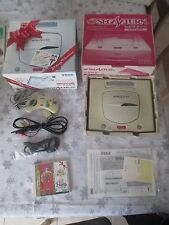 >> SEGA SATURN WHITE CHRISTMAS SYSTEM JAPAN IMPORT COMPLETE IN BOX! <<