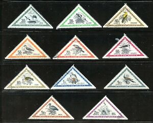 LOT 86965 USED (1 MINT H) C96-C106 AIR MAIL STAMPS FROM HUNGARY  BIRDS WILDLIFE