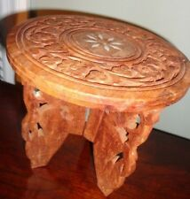 """ORIENTAL WALNUT WOOD HAND CARVED REMOVABLE LEGS DISPLAY TABLE 6"""" D X 6 1/2""""H"""