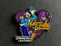 SDR Shanghai Grand Opening - Goofy SOLD OUT Disney Pin 121118