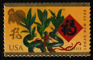 US CHINESE 2018 SCOTT #5254 LUNAR NEW YEAR OF THE DOG MNHXF SINGLE FOREVER STAMP