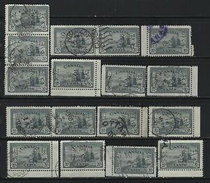 CANADA - #O271 - 20c COMBINE HARVESTING 4-HOLE OHMS PERFIN USED STAMPS LOT