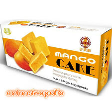 Taiwan Royal Family Delicious Original Mango Cake 1 Box 8pc Free Ship 台灣 皇族 芒果酥