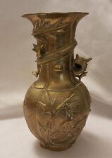 Antique Chinese Brass / Bronze Vase Dragon Heavy 1.6kg, 24.5 cm Deer