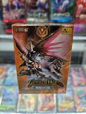 Brand New Gundam War 18 War Soldier Starter Box Bandai Japan TCG Card USA SELLER