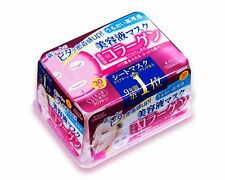 Kose Clear Turn White Face Skin Mask 30 sheets japan Collagen 006