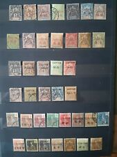 stamps french office China 39 timbres France colonies Chine Canton