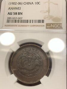 1902-06 China Anhwei 10 Cash NGC AU-58 BU UNC Rare (double struck)